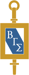 Beta Gamma Sigma Key